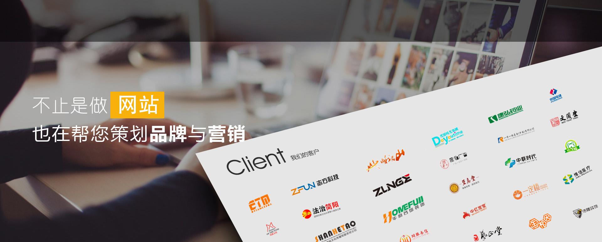 高品质网站设计、开发服务