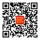 睿虎来宾市手机微信营销微信公众号