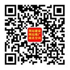 {geo.city}网页设计微信
